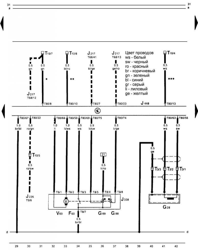 схема электро разводки на зоз 1102