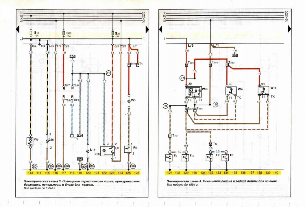Цветные Электросхемы Volkswagen Passat B3-B4 (а так же полное описание и обозначение датчиков и т.д.