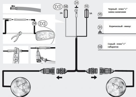 Схема подключения реле DRL-30-N (NR) для обеспечения режима ДХО без учета габаритов и... Сайт не претендует на...