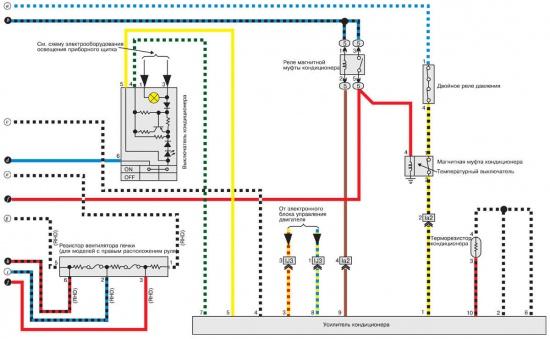 ...техобслуживанию диагностика электрические схемы на сайте авто cd электрическая схема электропогрузчика toyota 30.
