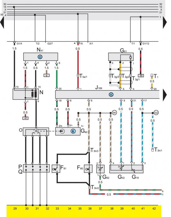 Система зажигания, блок управления Digifant и датчик детонации(все модели до 1994 года) .