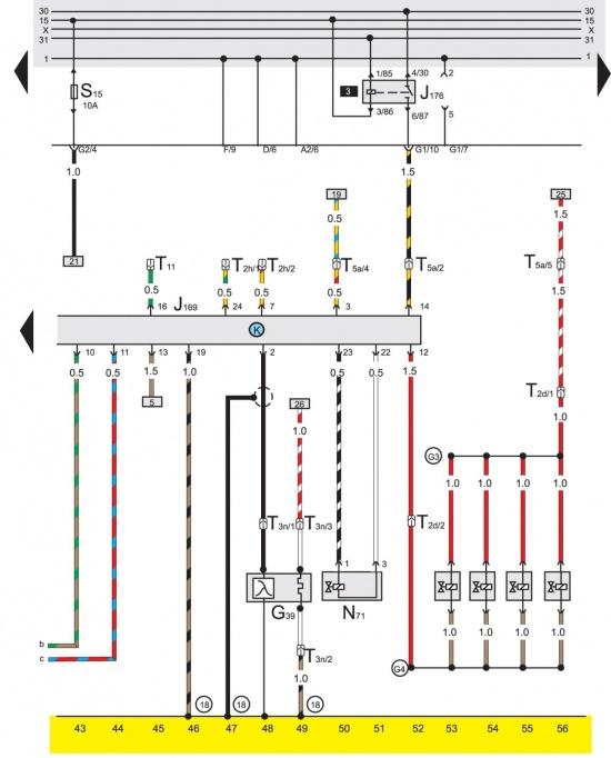 Passat B3/В4 Схема 4.
