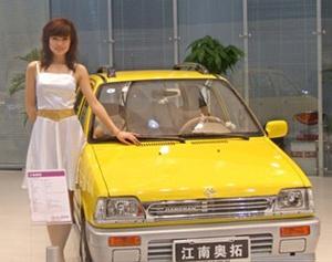 Китайцы готовят самый дешевый автомобиль в мире