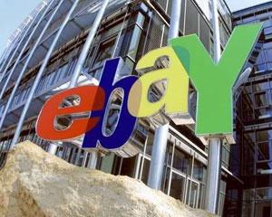 Kia организует продажи машин через eBay