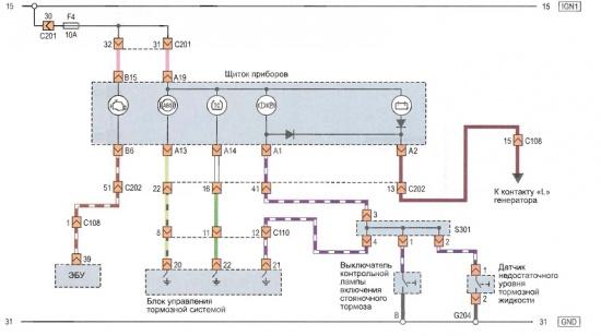 0. последний: 16.02.11 от.  Принципиальная схема.  Щиток приборов - электрические цепи контрольных ламп.