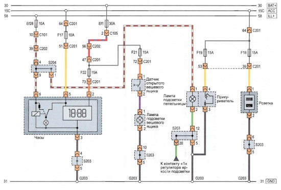 Принципиальная схема электронных часов — Chevrolet Lacetti, клуб Chevrolet Lacetti.