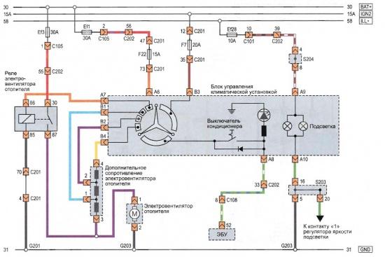 Принципиальная схема блока управления климатической установкой на автомобилях без климат-контроля.  От.