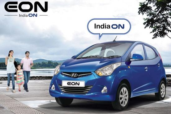 Hyundai Eon - $5500 за базовую версию