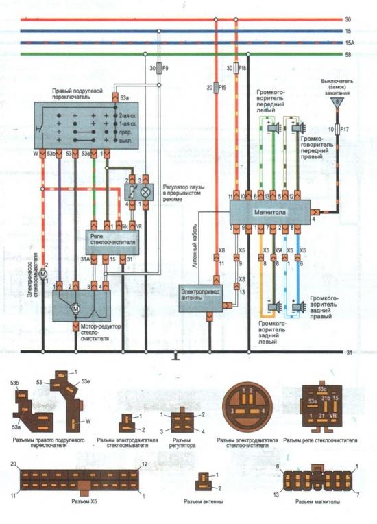 Электрическая схема генератора г2 7а 12 г3 112 схема электрическая принципиальная И второй вопрос на что можно...