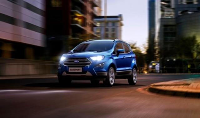 Подорожание в феврале на Ford Ecosport