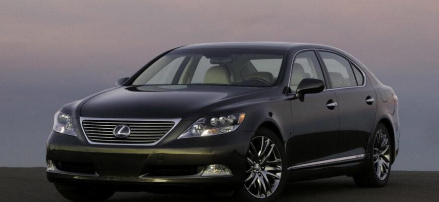 Обзор Lexus LS 2007