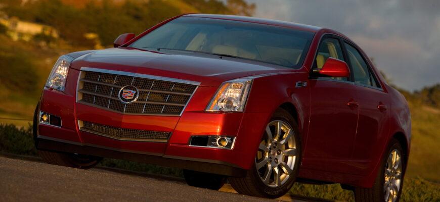 Обзор Cadillac CTS 2008: в гармонии с прошлым