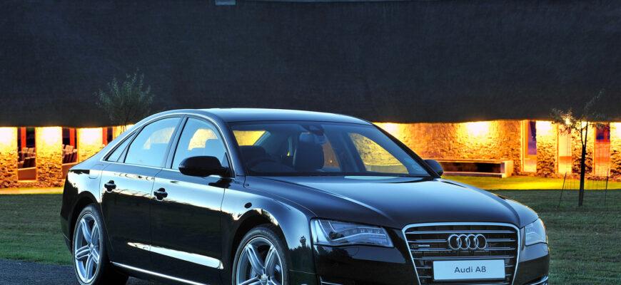 Обзор Audi A8 2010