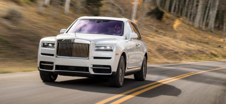 """Rolls-Royce Cullinan - """"внедорожная"""" роскошь"""