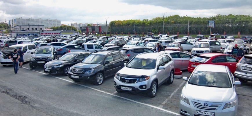 ТОП причин, по которым сложно продать авто
