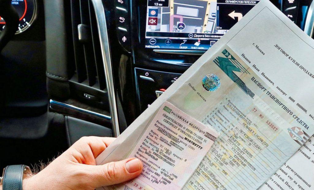 Если вам приглянулся автомобиль, потратьте время на то, чтобы проверить юридическую чистоту сделки