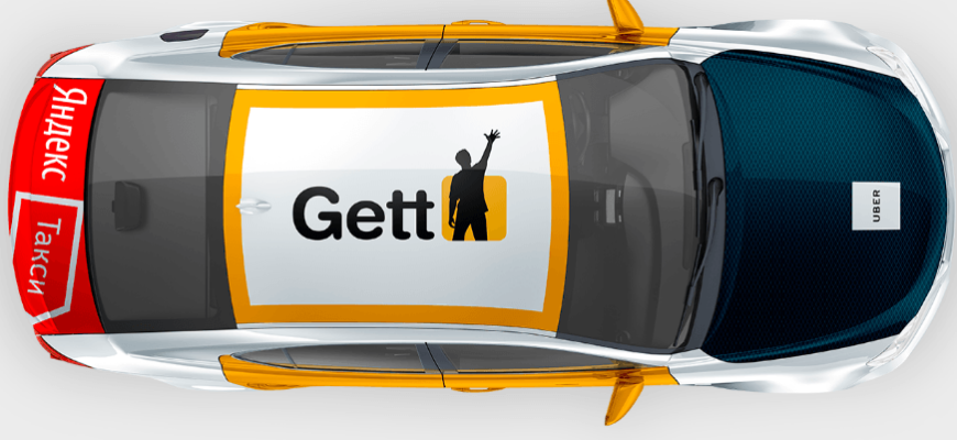 Uber, Gett, Wheely - такси или сервис частных водителей?
