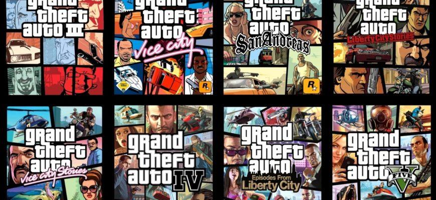 GTA – главная игра про автомобили