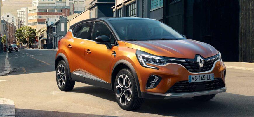 Обзор нового Renault Kaptur