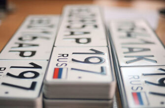 Какие бывают штрафы связанные с гос.номером авто