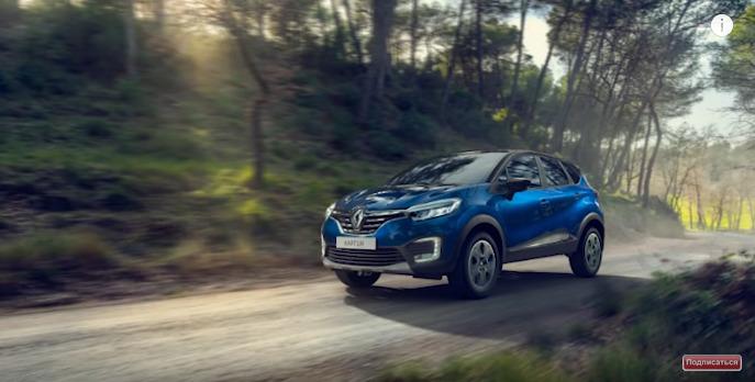 Новый Renault Kaptur 2020 и что о нем стоит знать