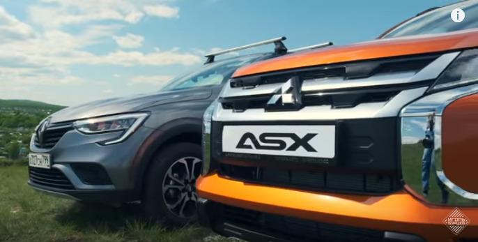 Новый Mitsubishi ASX 2020 против Рено Аркана