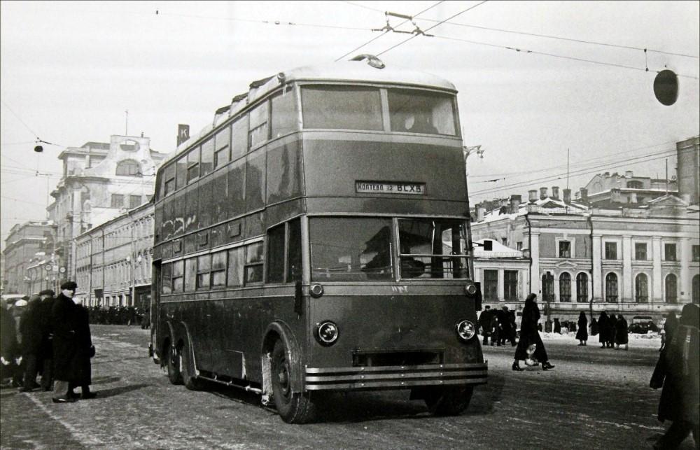 Двухэтажный троллейбус ЯТБ-3