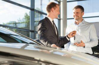 Как получить скидку при покупке нового авто?