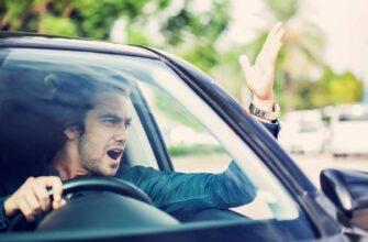 «Подрезали» на дороге, ваши действия?