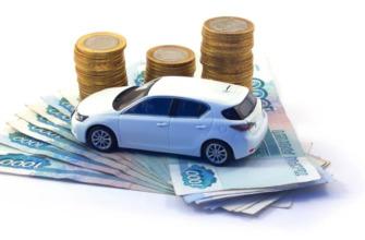 Какие расходы несет каждый автолюбитель?