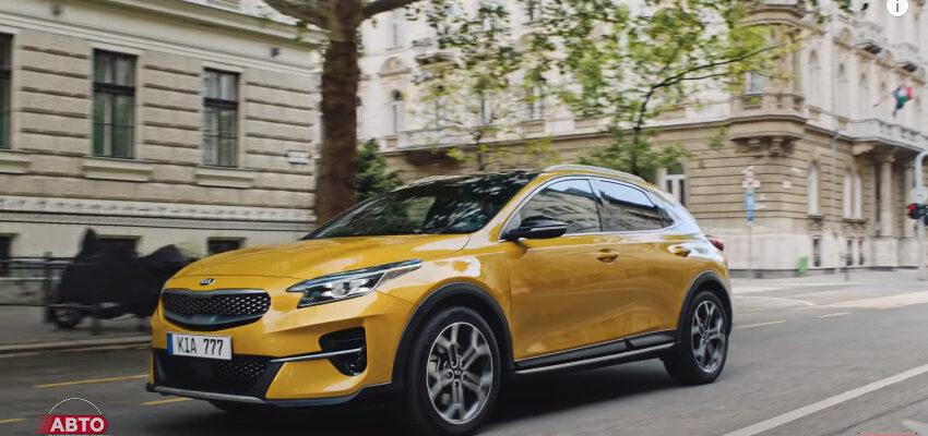 Kia XCeed за 1 499 900 рублей - конкурент кроссоверам?