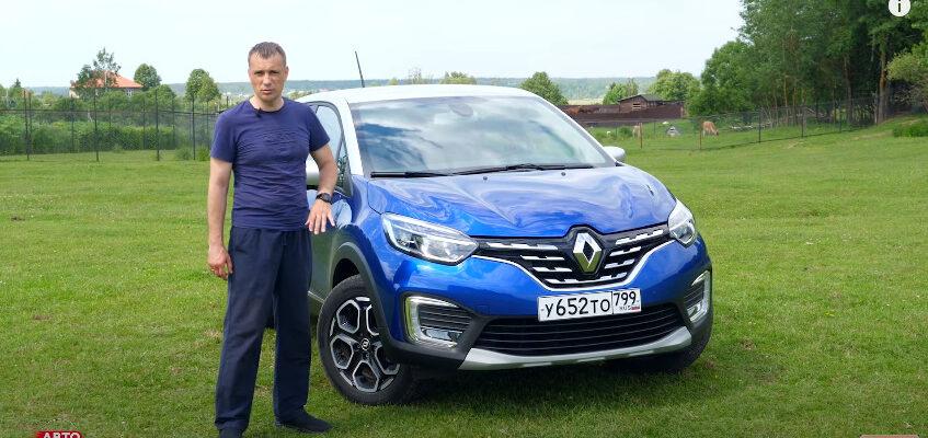 Renault Kaptur 2020 - обойдет ли корейских конкурентов?