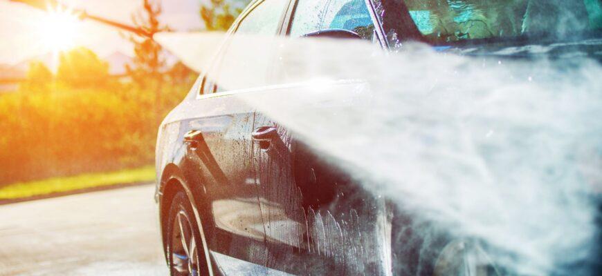 Как часто вы моете автомобиль?
