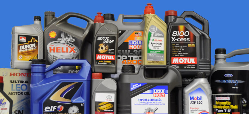 Какое масло вы заливаете в авто?