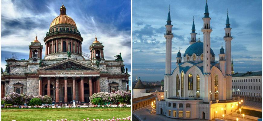 Путешествие из Казани в Петербург на автомобиле: личный опыт