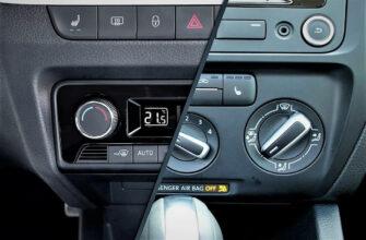 Какой вид охлаждения в вашем авто?