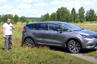 Renault Espace 5 - чем же он так хорош?