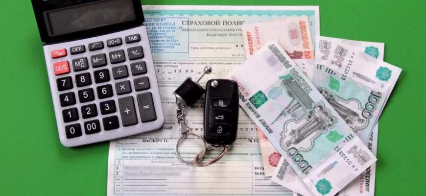 Направление на ремонт или денежная выплата?