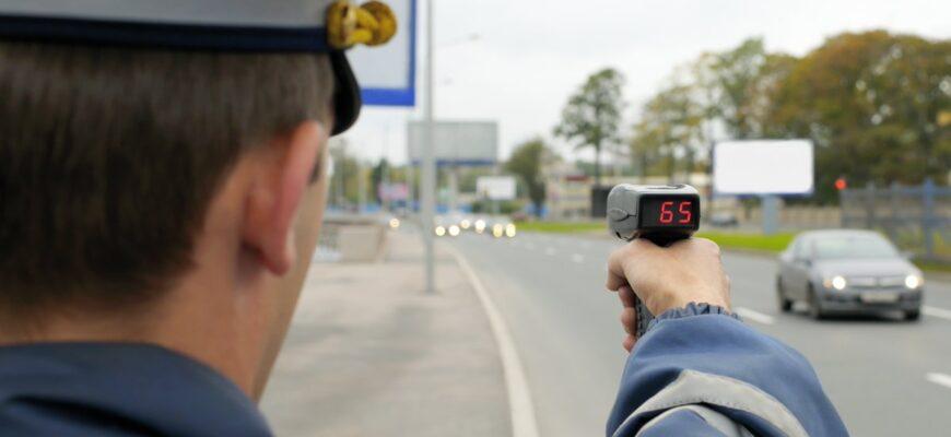 Стоит ли возвращать штраф за превышение на 10 км/ч?