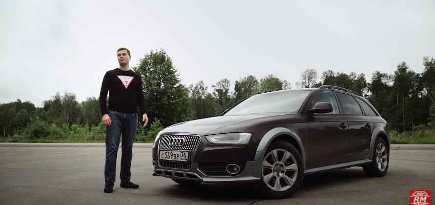Стоит ли Audi A4 Allroad своих денег?