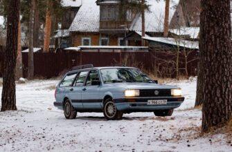 История Volkswagen Passat в нашей семье: как это было