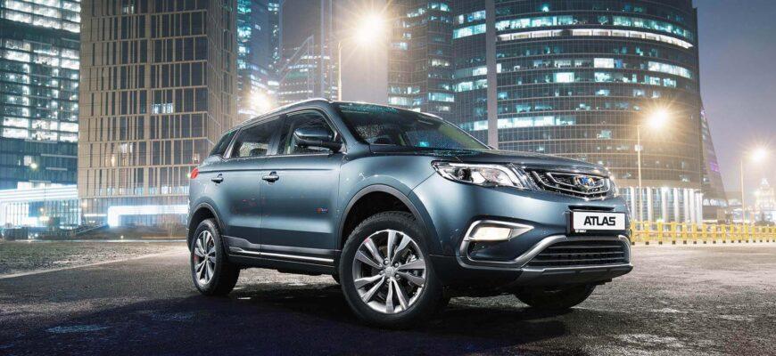 Geely Atlas: второй по популярность китайский авто в РФ