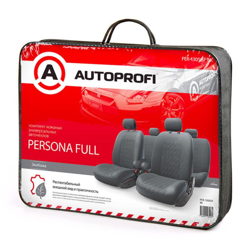 Комплект автомобильных чехлов AUTOPROFI PER-1305GF