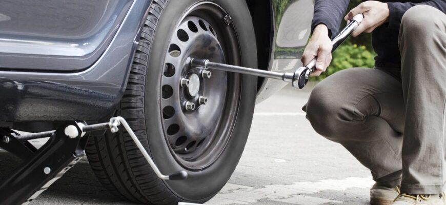 Сможете ли вы самостоятельно поменять колесо?