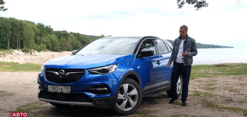 Opel Grandland X - достойный ли вариант кроссовера за 2+ млн рублей?
