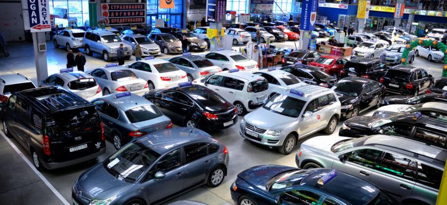 Стоит ли ехать за б.у. авто в крупные города?