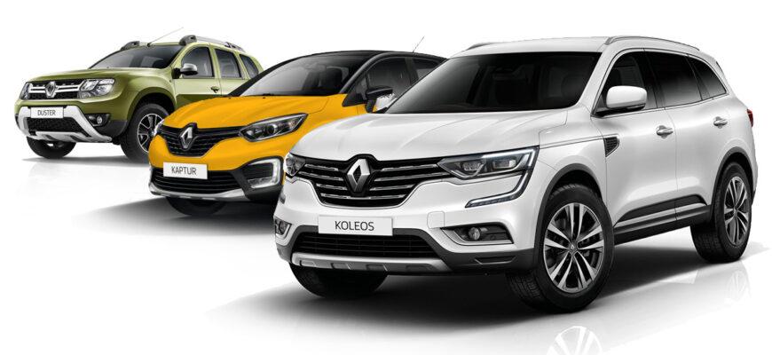 Опрос: какой авто из линейки Renault лучше?