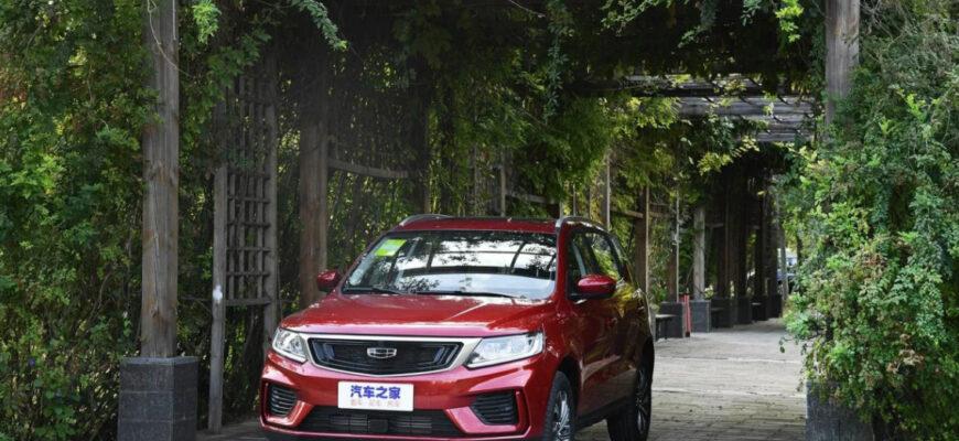 Geely Emgrand X7: паркетник китайского производства, достойный внимания