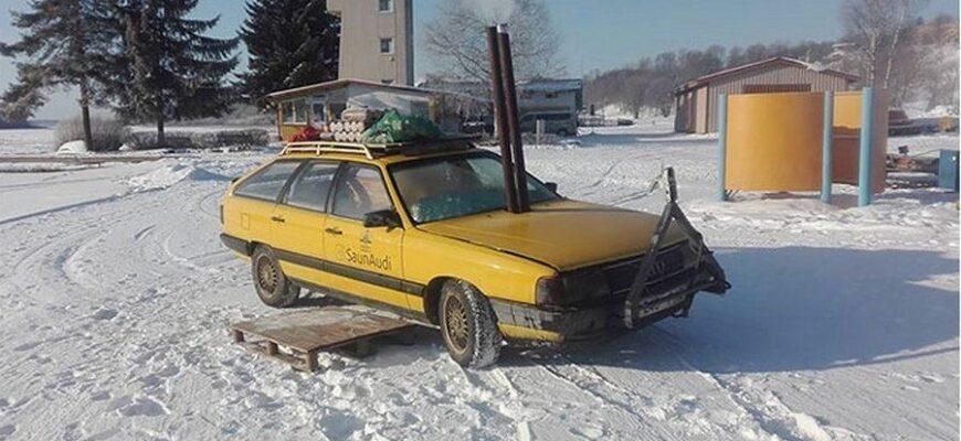Настоящая баня на колесах из Audi