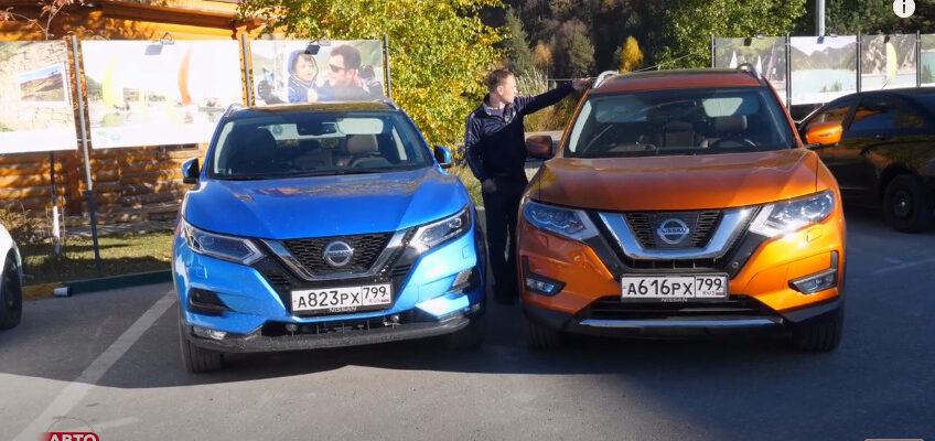 Nissan Qashqai против X-Trail 2020 года - что выбрать?